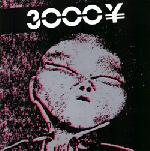 3000 Yen: Humanuido Ha ha ha CD
